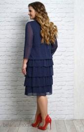 Платье ALANI, модель 1095