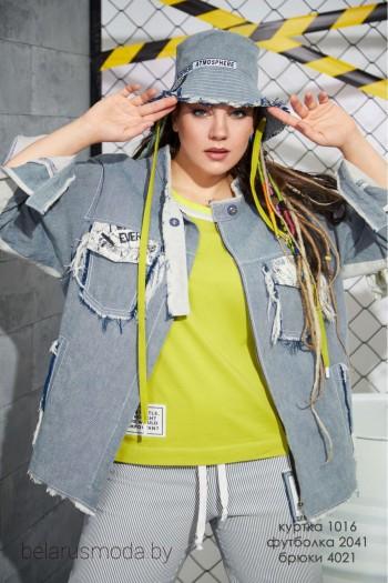 Куртка - AVE RARA
