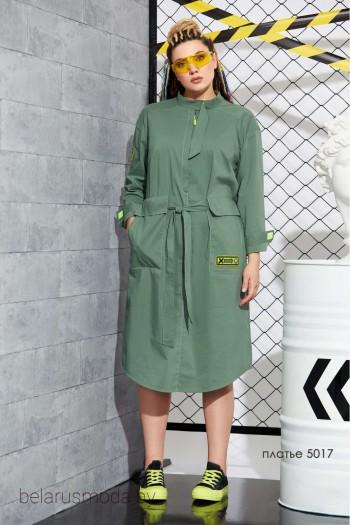 Платье - AVE RARA