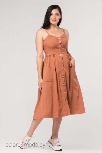 Платье - Amelia