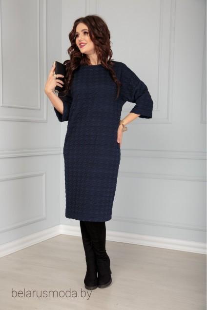 Платье 516 синий Anastasia