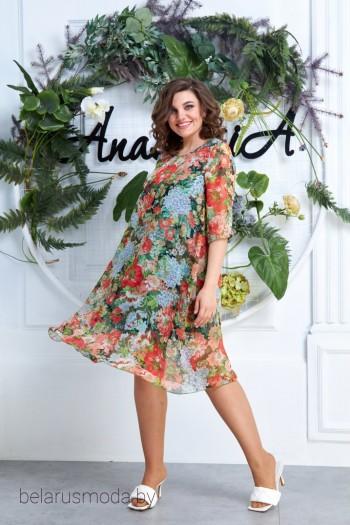 *Платье - Anastasia