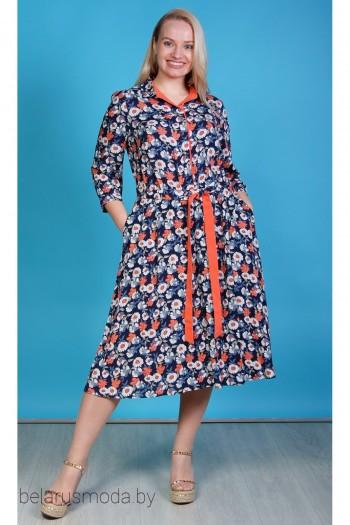 Платье - Camelia