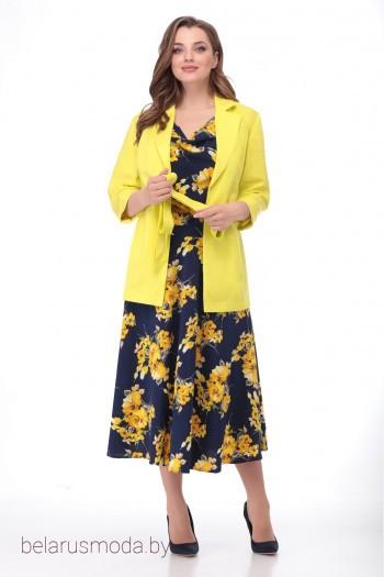 Костюм с платьем - Deluiz N