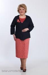 Костюм с платьем 2019 Djerza