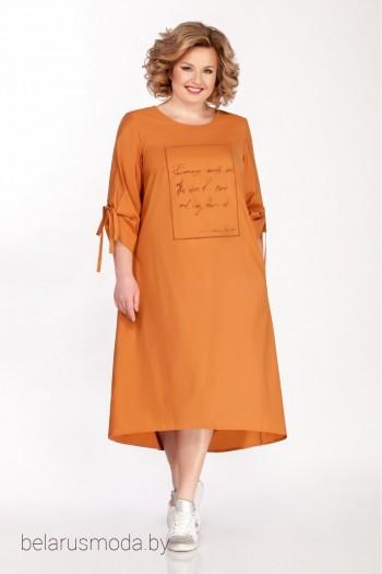*Платье - GALEREJA