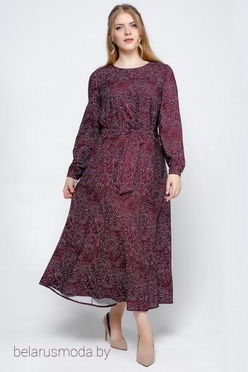 Платье - La rouge