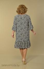 Платье Lady Style Classic, модель 1866-1 темно-синий