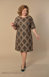 Платье Lady Style Classic, модель 926 бежевый+черный