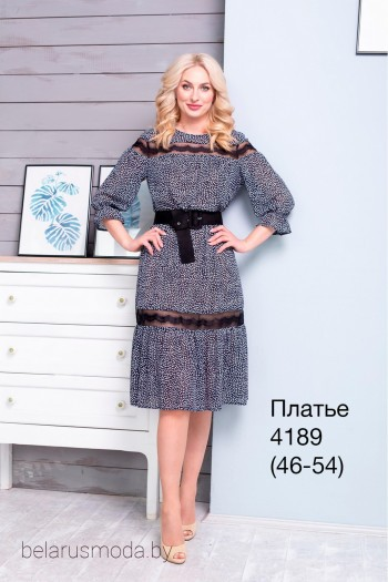 Платье - NALINA