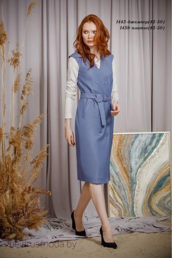 Платье - Niv Niv