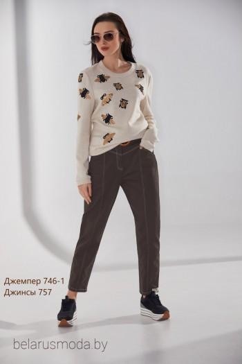 Брюки - Niv Niv Fashion