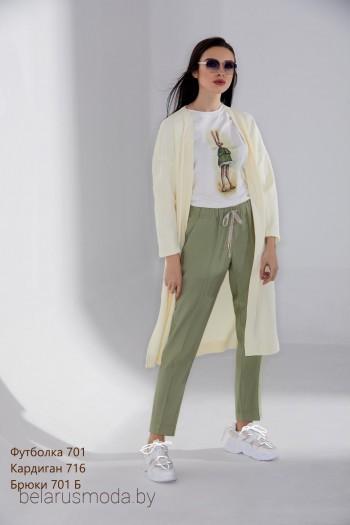 Кардиган - Niv Niv Fashion