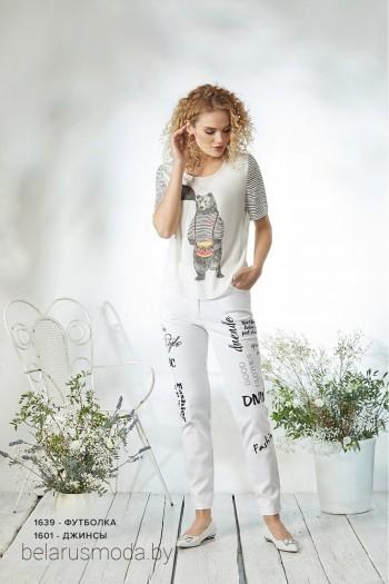 Костюм брючный - Niv Niv Fashion