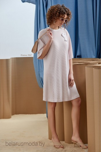 Платье - Rami Rami