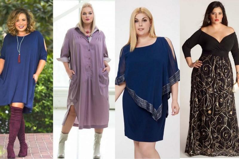Как правильно одеваться девушкам с полными бедрами?